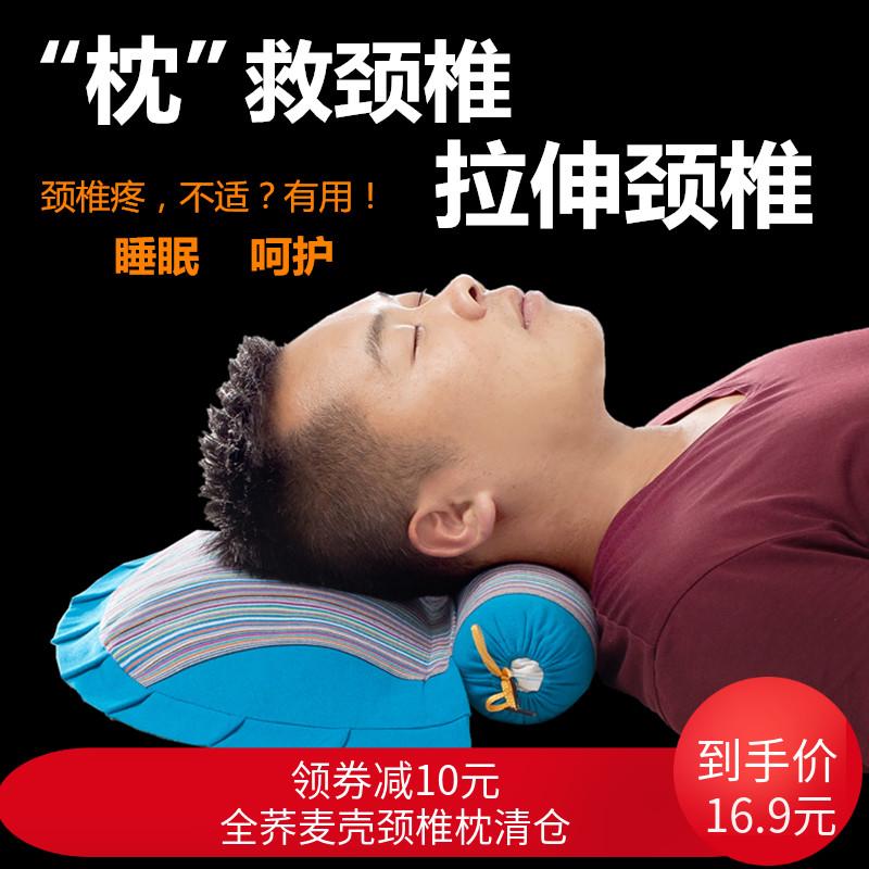 荞麦乔麦壳颈椎枕枕头睡觉护颈枕圆柱修复专用颈圆形糖果枕硬单人