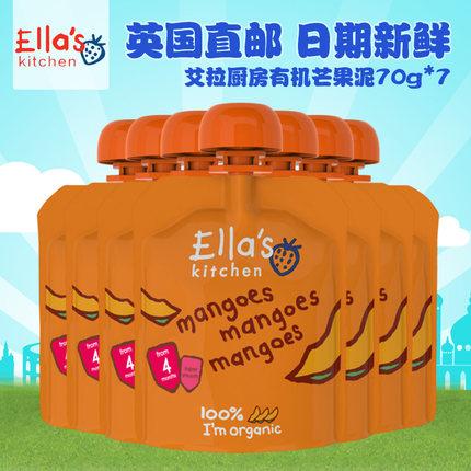 10.20预售Ella's  Kitchen艾拉厨房 有机芒果果泥70G 4月+ 7包