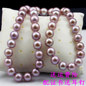 Genuine fake one compensation ten natural pearl necklace 10-11-12mm perfect circle extremely strong light to send mother-in-law gift