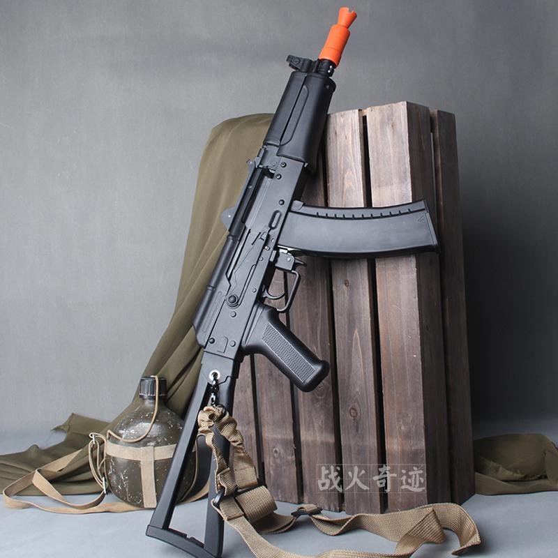 锦明12代AK74u水弹枪M416改装电动连发水蛋成人真人CS装备玩具枪