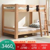 高低床两层儿童上下床双层床成年上下铺木床全实木橡木母子床1.2