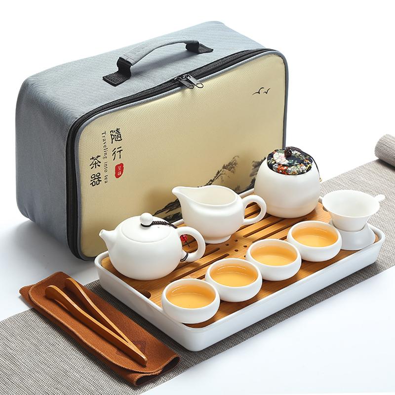 陶瓷旅行茶具套装便携包户外旅游办公泡茶壶简约家用迷你功夫茶杯