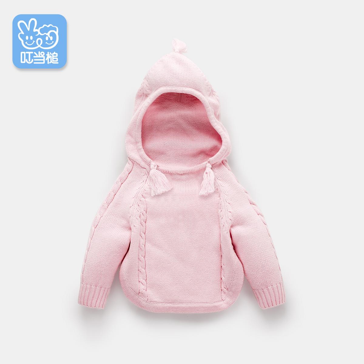 婴儿外套春秋0-1岁2衣服婴儿秋装女宝宝外套洋气男小童秋季上衣新