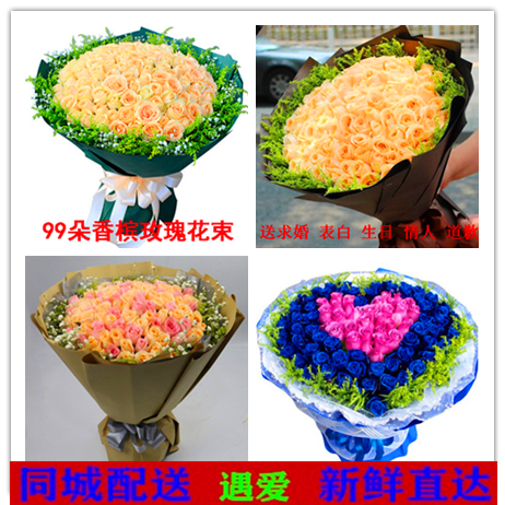 99朵红玫瑰花束33枝同城鲜花速递送安徽省池州市石台县青阳县生日