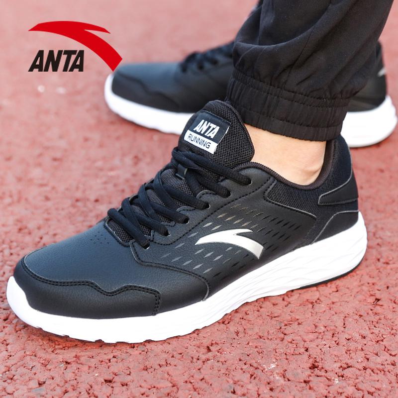 安踏男鞋运动鞋跑步鞋皮面耐磨2017冬季新款男士减震跑鞋休闲鞋