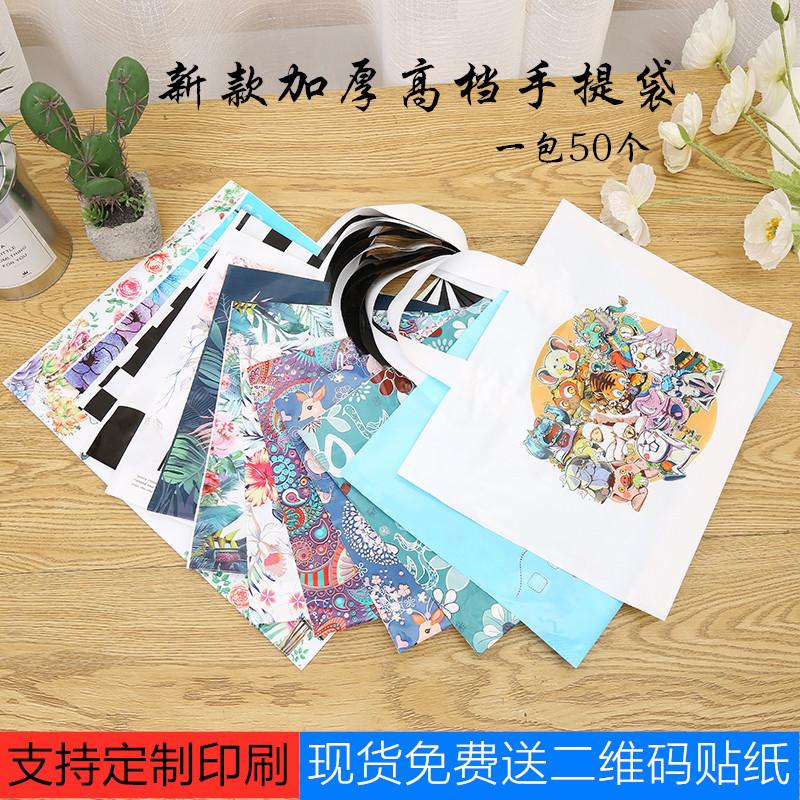 加厚高档手提袋女装童装服装店袋子礼品袋包装袋塑料胶袋批发定制