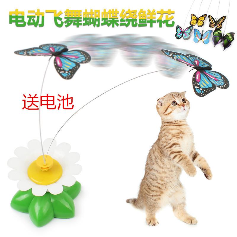 宠物玩具电动猫玩具旋转逗猫棒飞舞蝴蝶小鸟宠物猫咪玩具逗猫互动