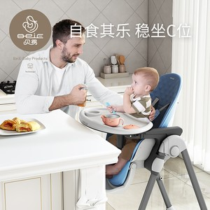 Beiyi baby dining chair home child eating chair portable folding baby dining table multifunctional child seat
