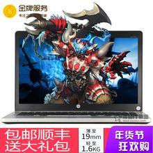 苹果超极本惠普笔记本电脑gn9470mrx0m四代i5 i7超薄mac游戏本lo
