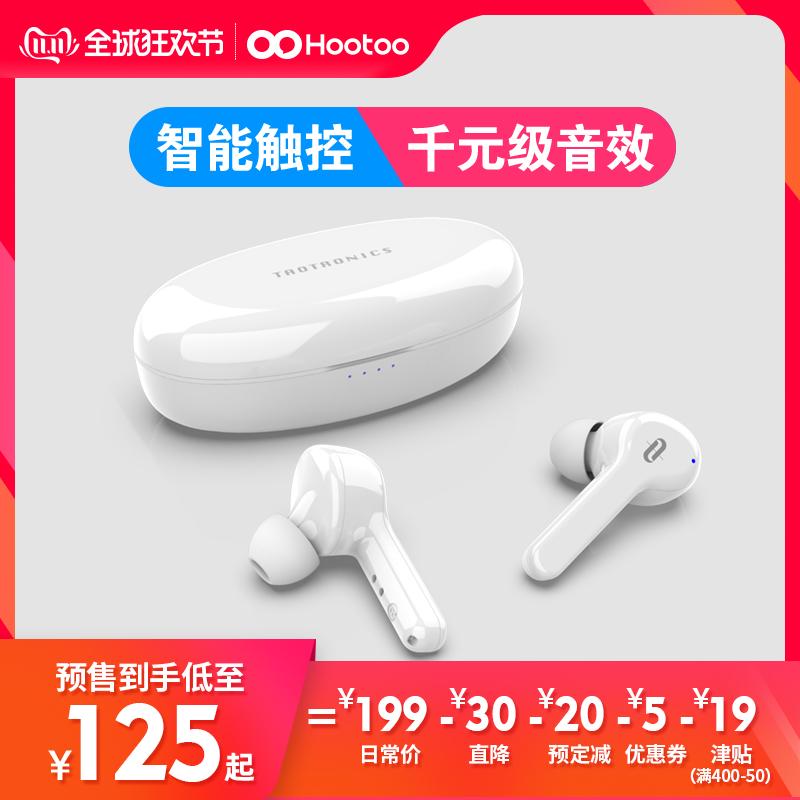 Taotronics 无线蓝牙耳机真无线双耳入耳式男女运动跑步通用耳塞式耳机超长待机