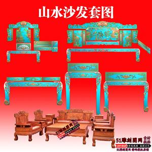 精雕图沙发椅子...