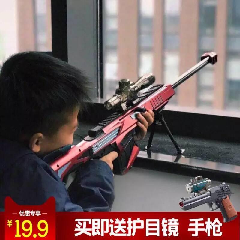巴雷特水弹枪手动可发射子弹98k狙击枪男孩儿童仿真awm软弹玩具枪