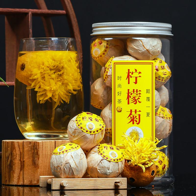 柠檬菊500g 柠檬红茶 柠红 菊之檬优选古树滇红 金丝皇菊花茶