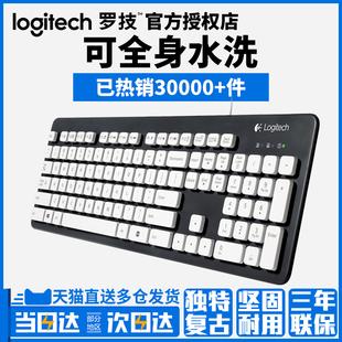 罗技k310防水有线键盘全身可水洗机械手感笔记本电脑办公家用女生
