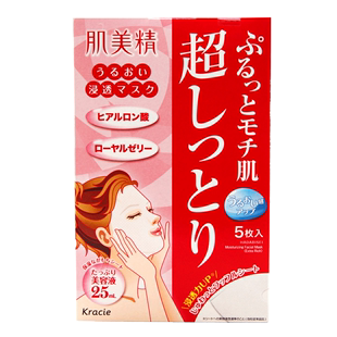 保税 日本Kanebo/嘉娜宝日本肌美精玻尿酸超保湿紧急补水面膜5枚