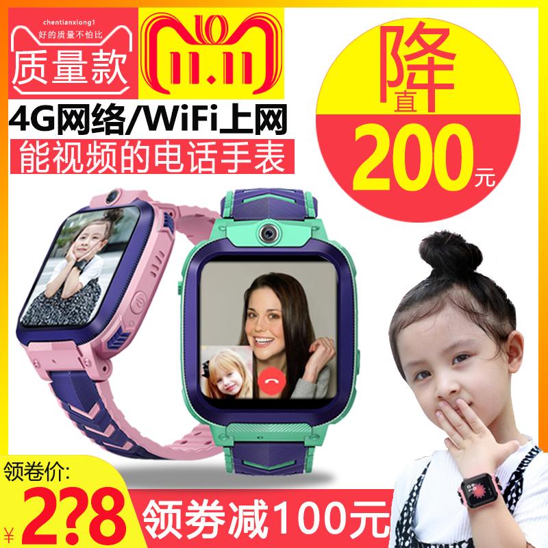 五代4G全网通可以视频的儿童电话手表小天才黑猫男女学生z5电信版
