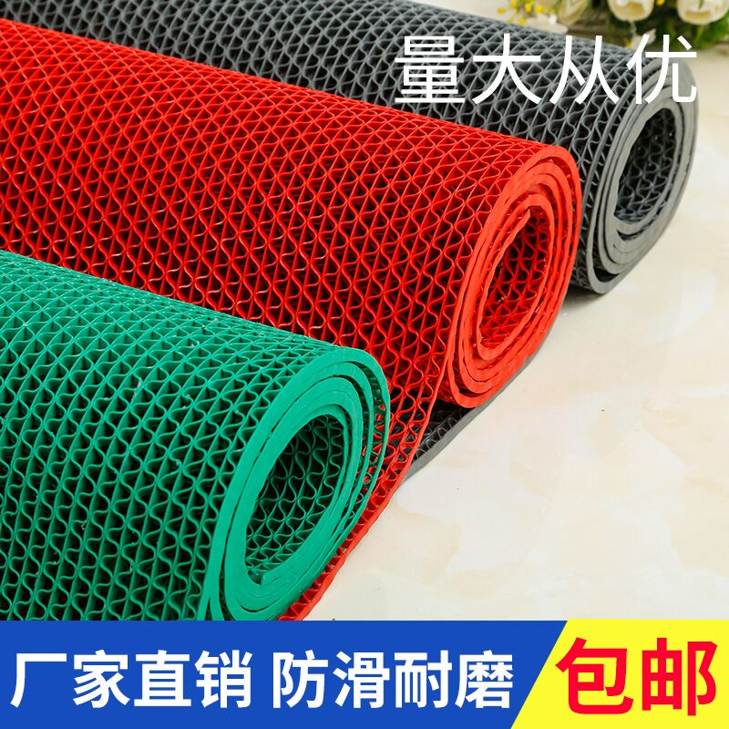 浴室防滑地垫/塑料隔水垫卫生间PVC塑料红地毯防滑垫包邮