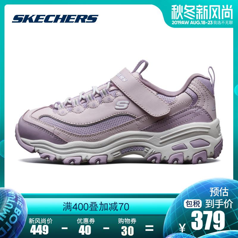 Skechers斯凯奇童鞋D'LITES熊猫鞋魔术贴休闲运动鞋 664060L