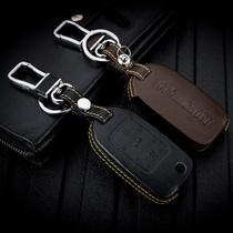 长安2017款新逸动CS35/cs75/CS15汽车钥匙包扣真皮遥控套折叠改装