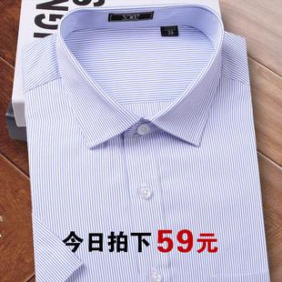 花花公子衬衫男短袖夏季装薄款商