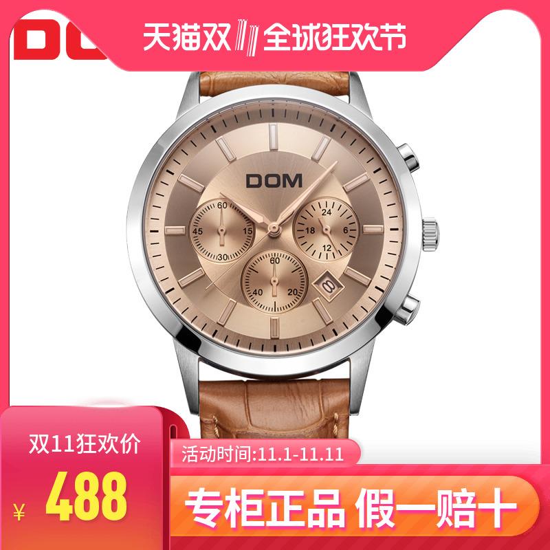 DOM/多姆 腕表 品牌手表/流行手表 石英男表 MS-301