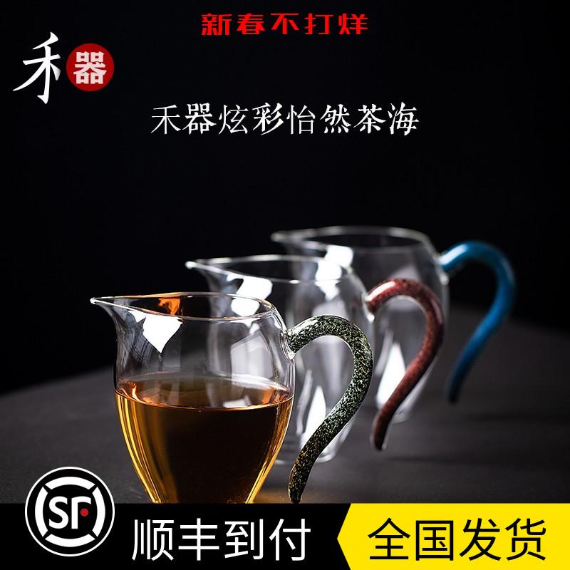 台湾禾器公道杯耐热玻璃和器公道匀杯手工玻璃分茶器茶海茶具配件