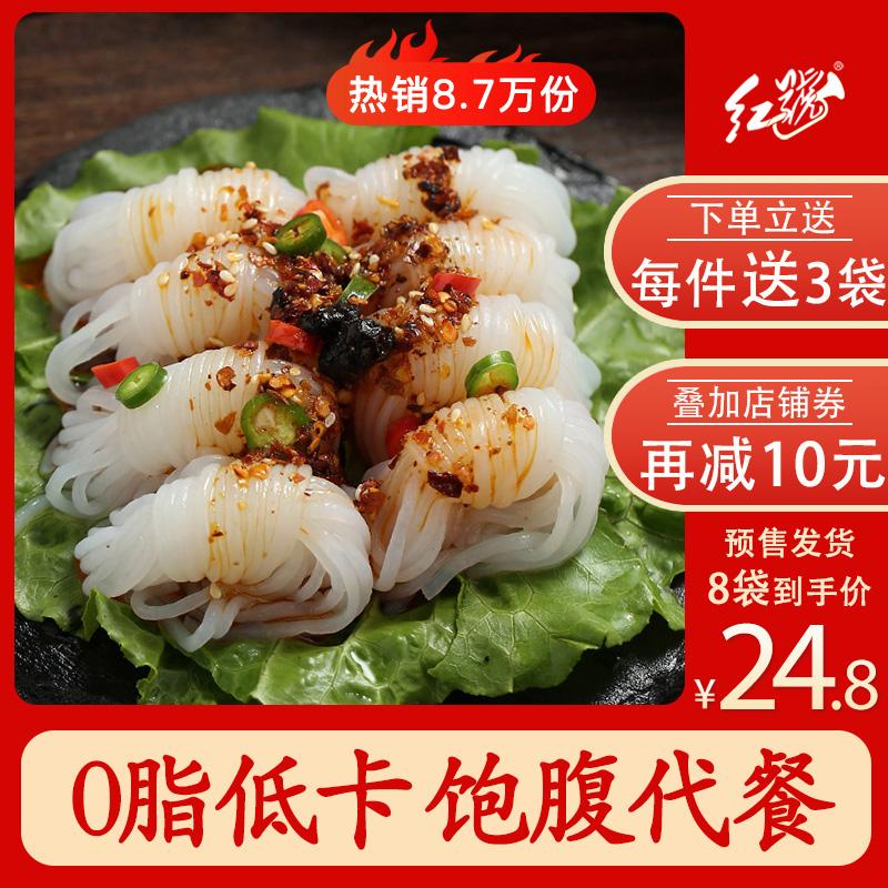红号魔芋粉丝零0脂肪即食火锅粉丝结 速食粉丝面低卡代餐200g*5袋