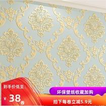 立体孔雀蓝羽毛客厅卧室玄关无纺布壁纸3D高档电视背景墙刺绣墙纸
