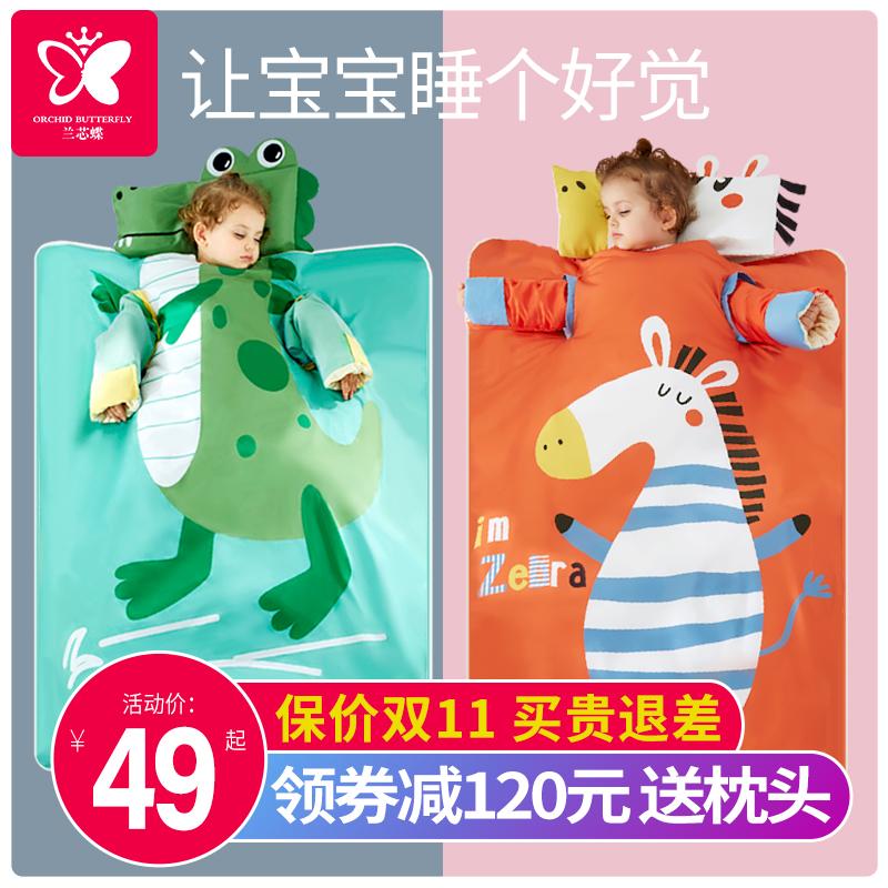 婴儿睡袋幼儿童四季通用秋冬款中大童加厚冬季宝宝纯棉防踢被神器