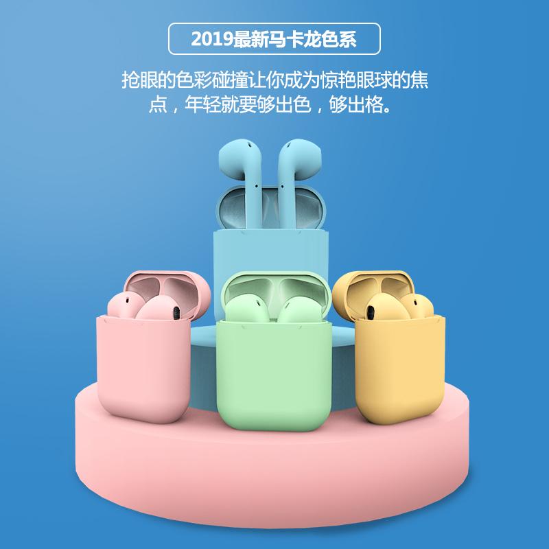 真无线蓝牙耳机InPods12迷你入耳式真立体蓝牙5.0 适用安卓苹果