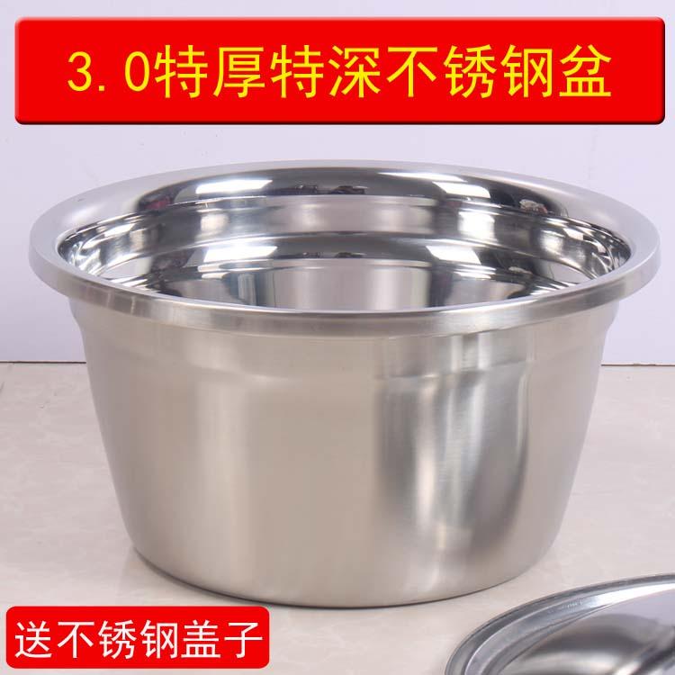 加深特厚不锈钢盆和面盆打蛋盆特大号盆洗脸洗澡洗衣盆洗菜多用盆