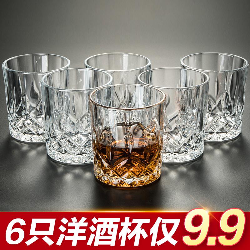 洋酒杯子威士忌杯欧式水晶玻璃水杯啤酒杯烈酒杯白酒杯红酒杯套装