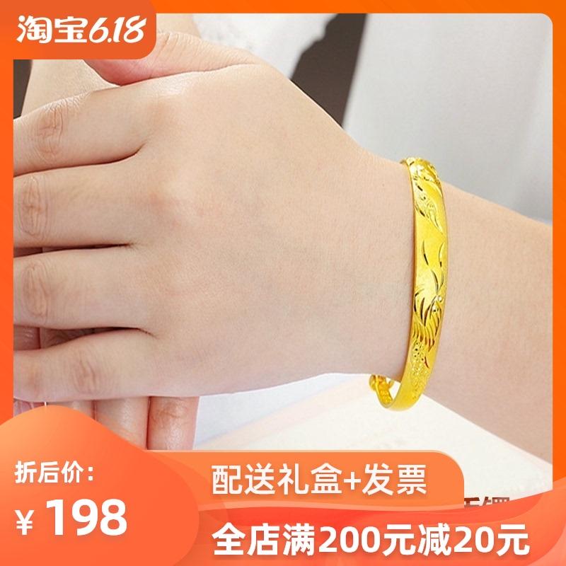 24k黄金手镯 女 999足金龙凤呈祥手镯 女款黄金手链 金手环 包邮