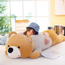 趴趴熊kr0熊抱枕公km具床上睡觉北极熊可爱大狗熊