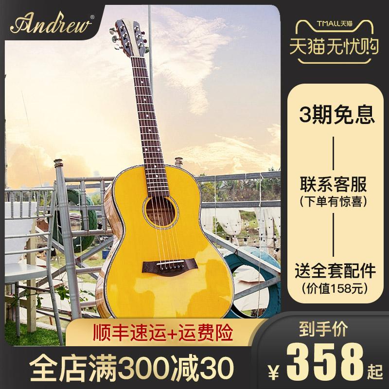 民谣木吉他初学者36寸入门学生自学网红旅行学生用单板