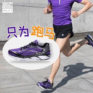 BMAI/必迈 Mile 42