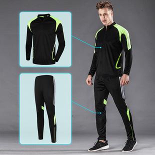 恩施耐克运动套装男休闲运动服晨跑跑步服装长袖速干健身训练服速图片