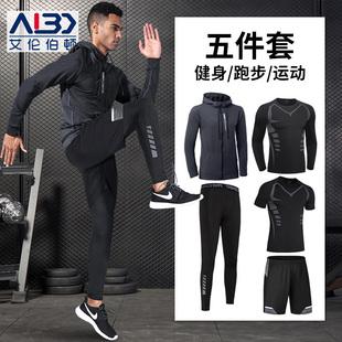 恩施耐克运动套装男士健身房紧身长裤速干服装篮球秋季衣服冬季晨图片
