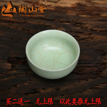正品汝窑陶瓷冰裂开片可yu8养功夫品ke用个的大茶杯套装