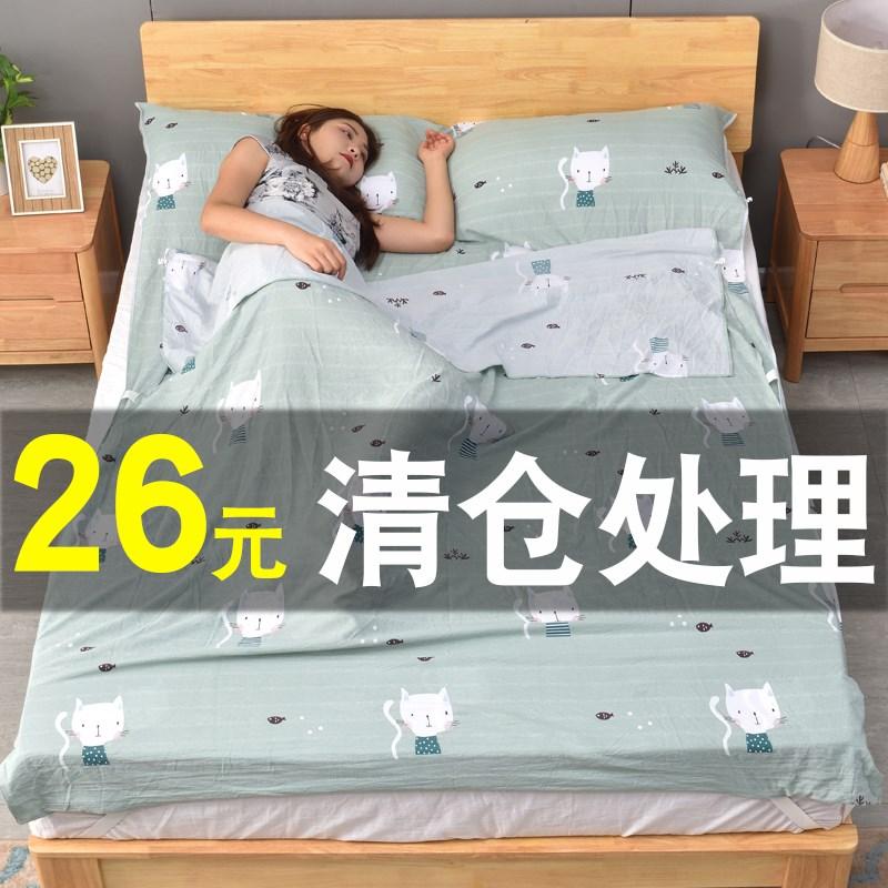 出差旅行旅店酒店成人隔脏睡袋大人单双人室内家用防脏床单便携式