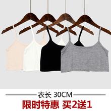 防走光半身(小)吊带露脐背心女夏季da12胸学生h5打底衫裹胸