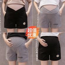 加肥加大1l1孕妇打底lj尚外出休闲短裤夏天纯棉三分裤200斤