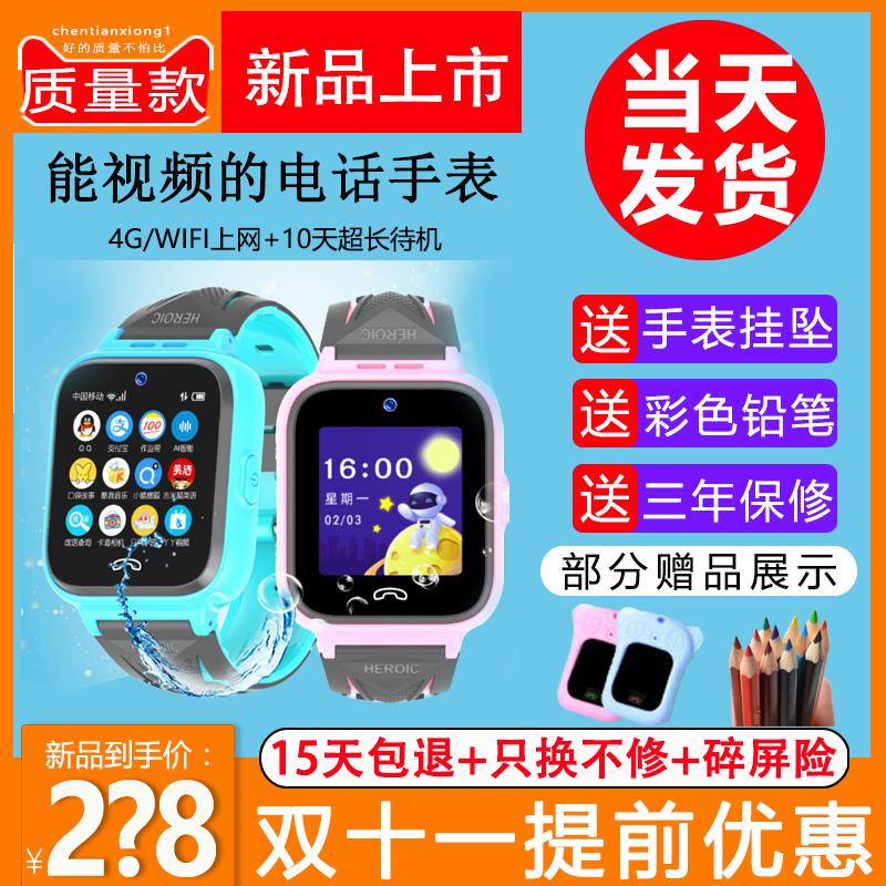 六代五代4G全网通可视频的儿童智能电话手表小天才黑猫学生手机z6