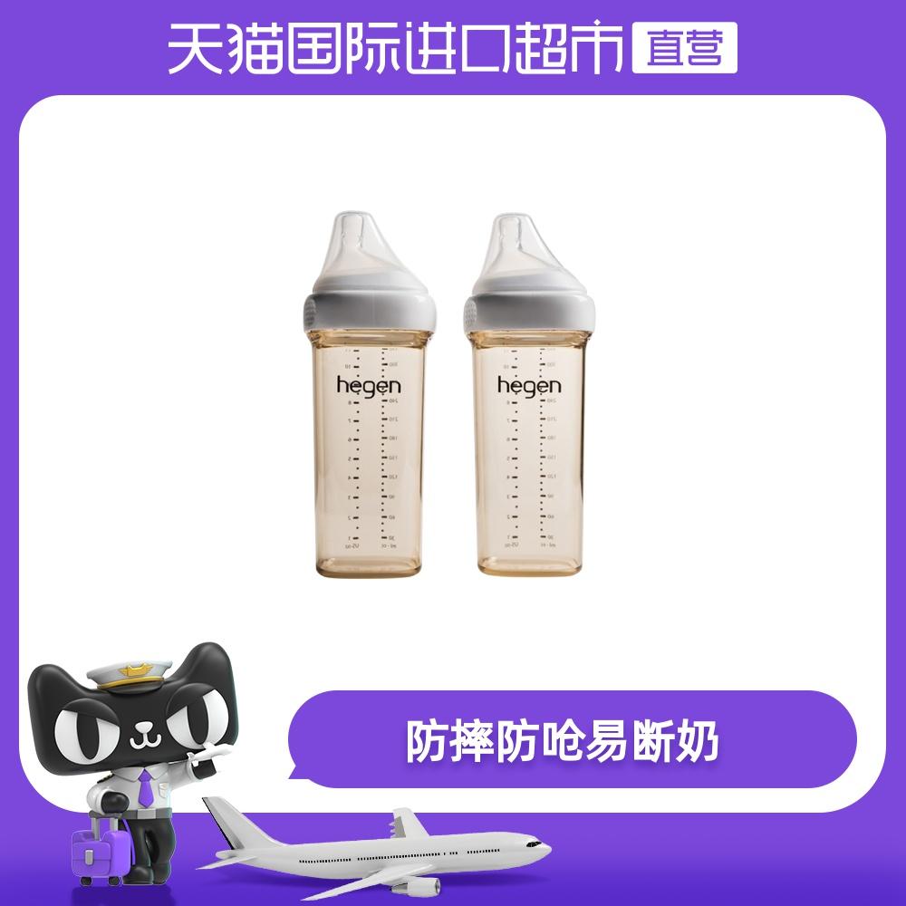 点击查看商品:hegen PCTO 婴儿多功能PPSU奶瓶 330毫升*2