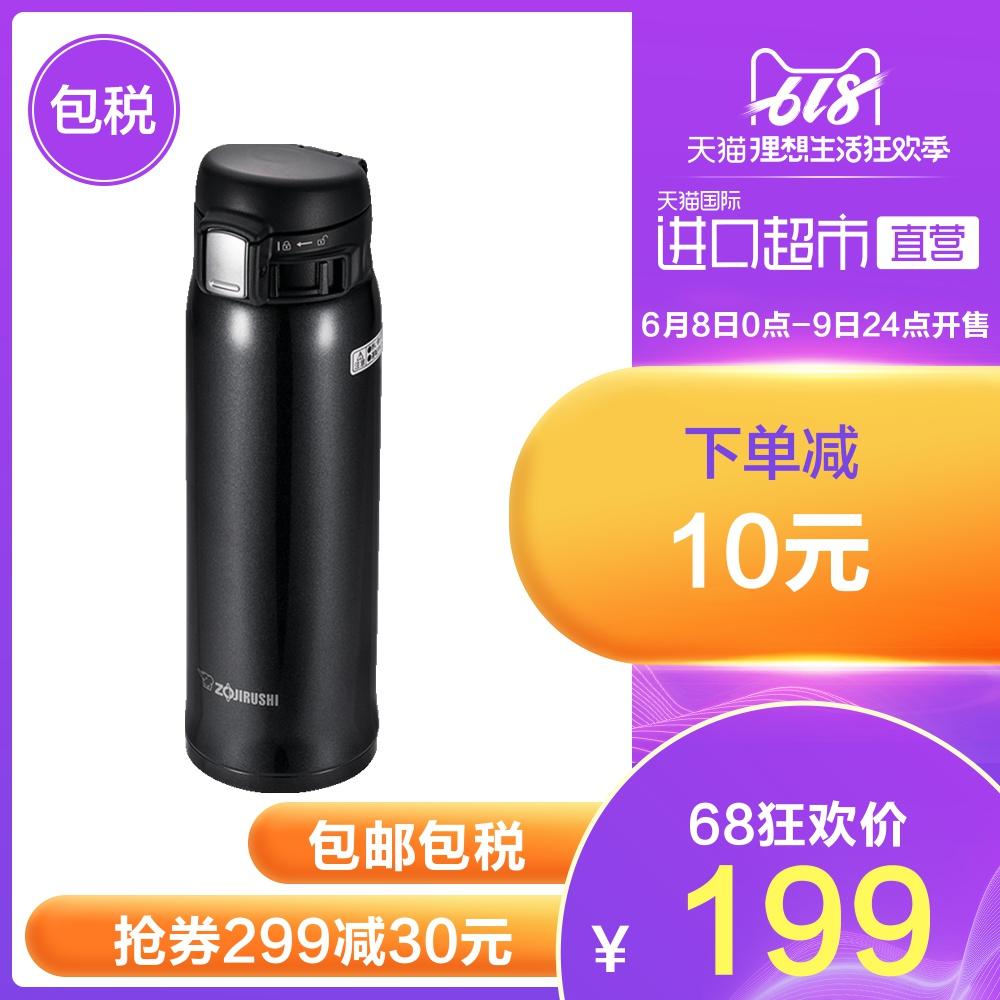 【直营】Zojirushi 象印 进口不锈钢真空保温杯 SM-SD48 480ml