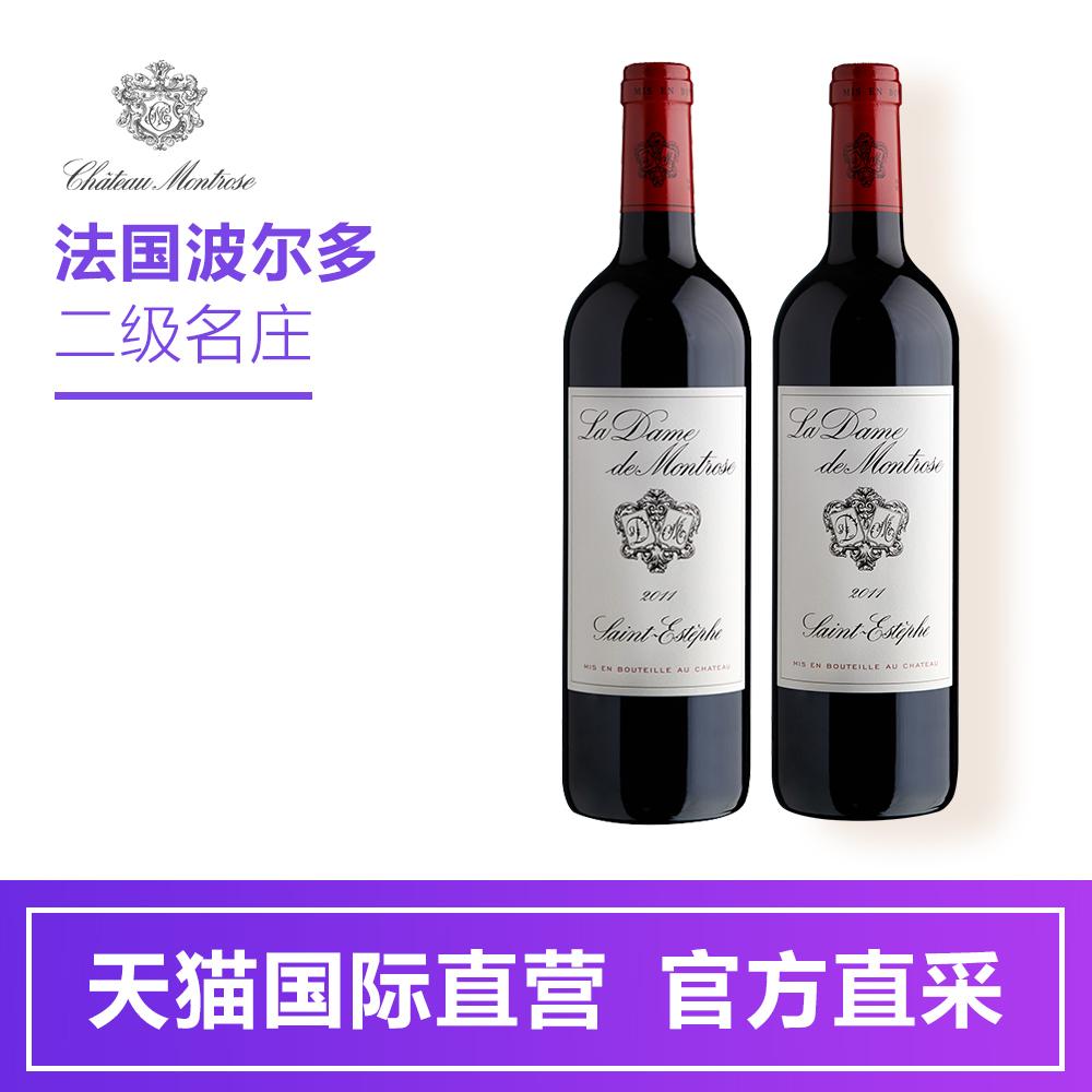 法国二级名庄玫瑰庄园副牌干红葡萄酒2支