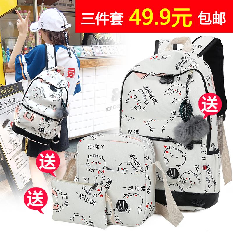 帆布双肩包女日韩版时尚校园印花书包简约百搭学院风初中学生背包