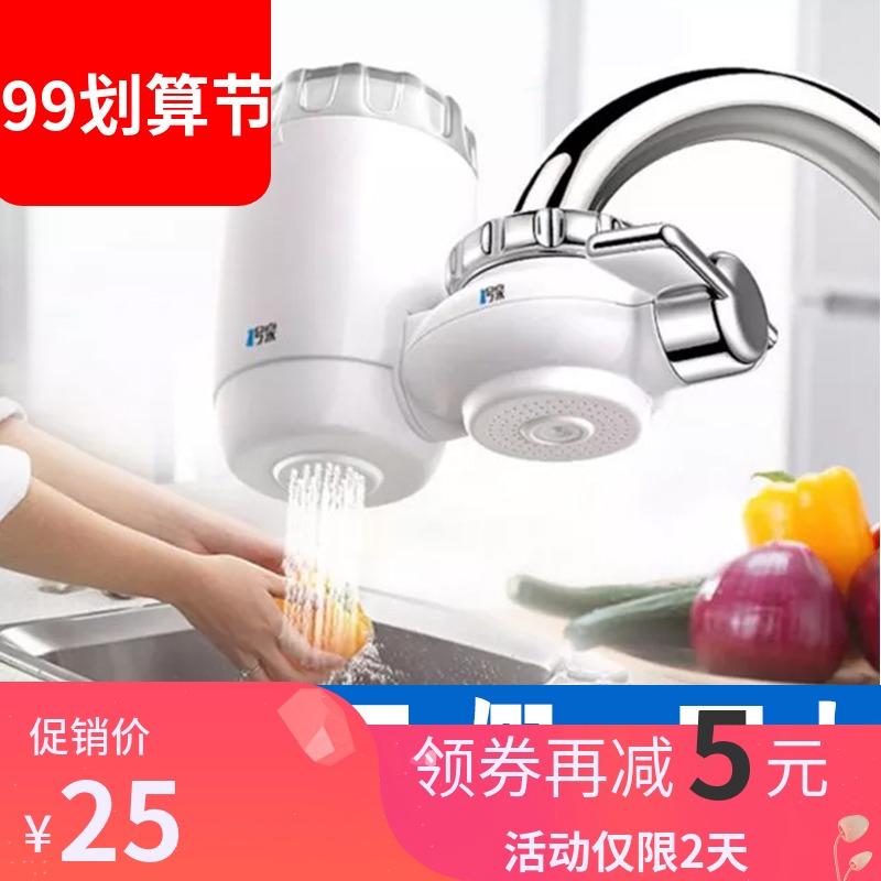 1号泉净水器新款家用厨房自来水龙头过滤器原装正品一号泉净水器