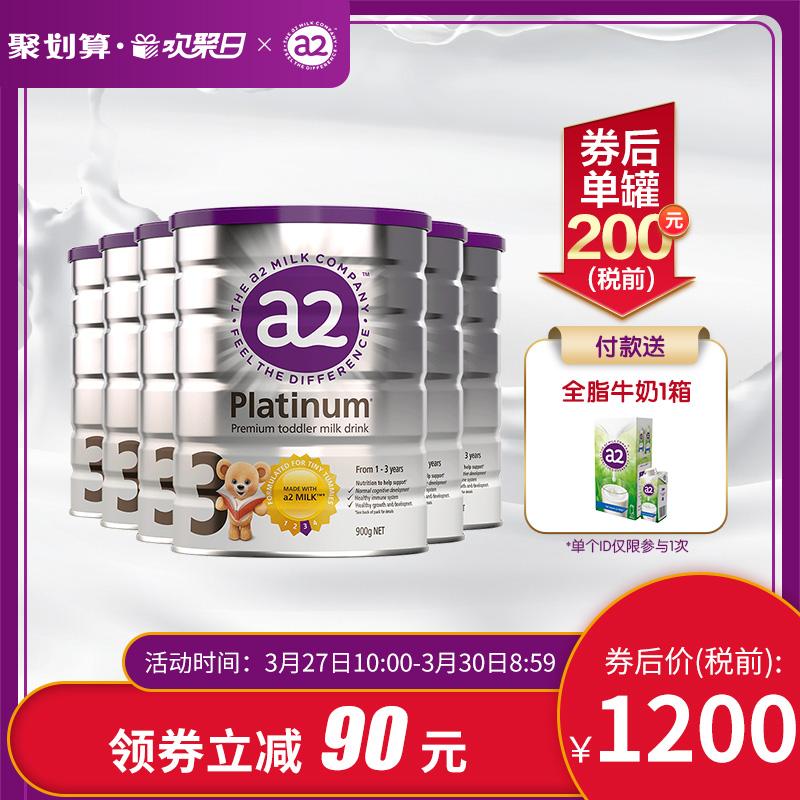 澳洲新西兰a2进口奶粉3段三段婴幼儿配方白金版A2蛋白质1-3岁6罐