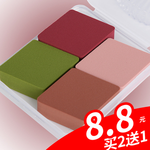 With boxed sponge puff gourd puff beauty egg powder puff foundation BB cream makeup cotton puff makeup tools